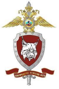 Логотип московского СОБР Рысь