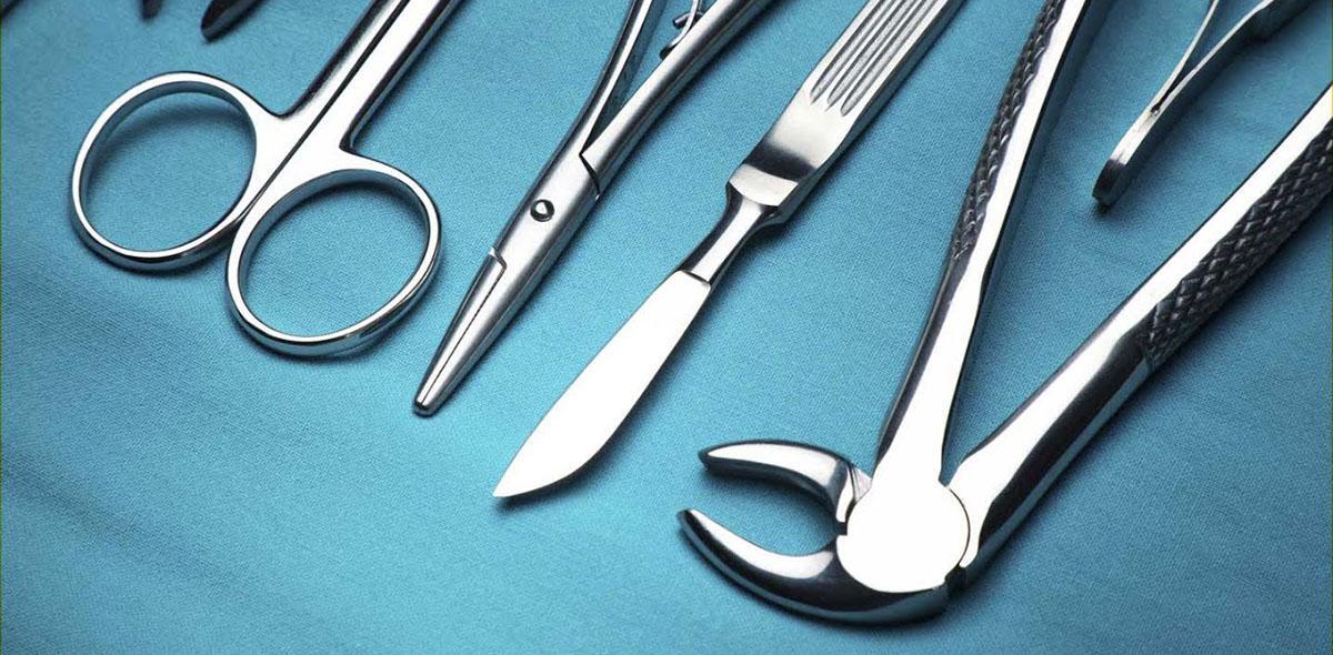 Хирургические инструменты из стали АУС-8