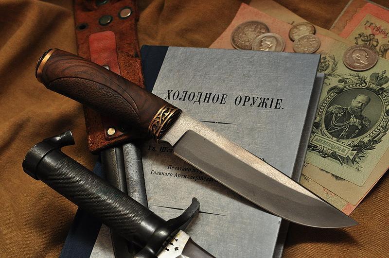 нож - холодное оружие