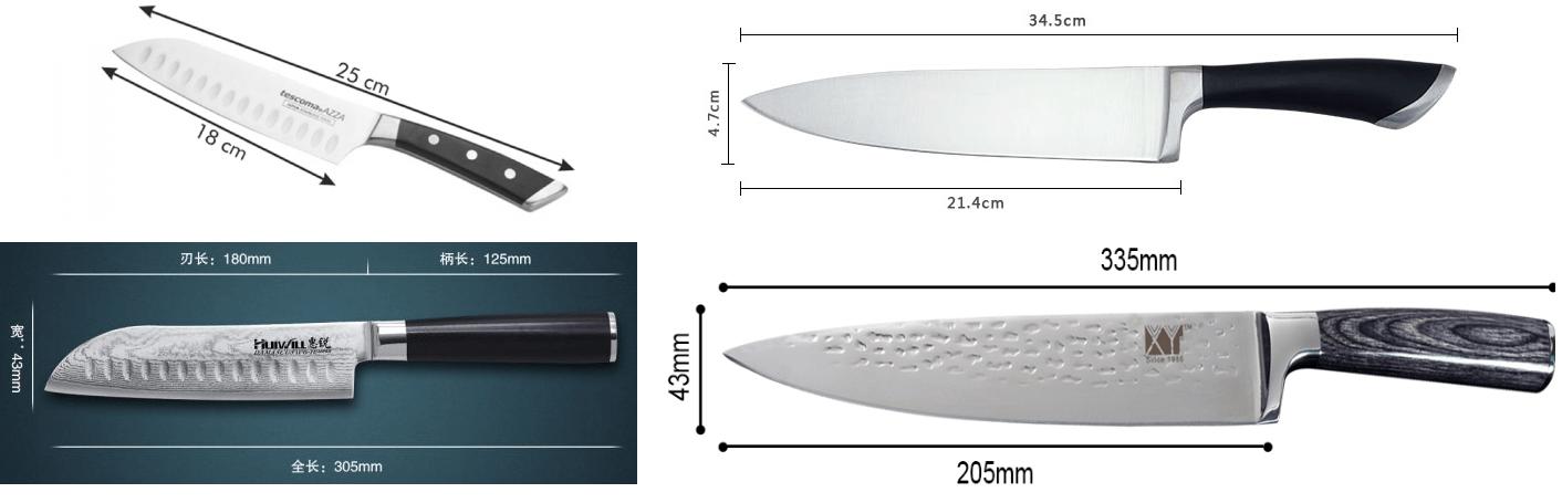 Сантоку и шеф-нож