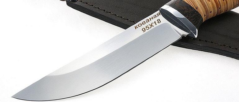Сталь 95х18 для ножей плюсы и минусы