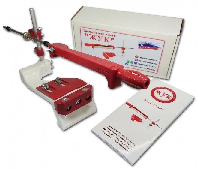 Точилка для ножей Жук с коробкой и инструкцией