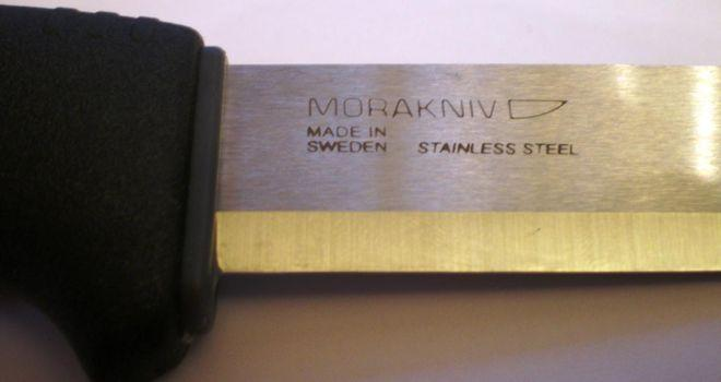 Клинок ножа Мора Бушкрафт из стали 12с27 Sandvik