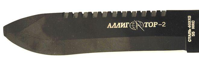 Клинок ножа Аллигатор 2