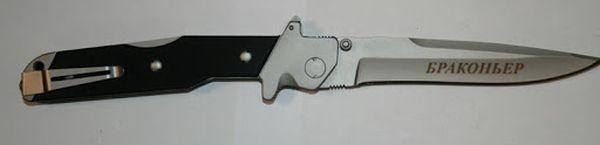 Маленькая клипса складного ножа Браконьер