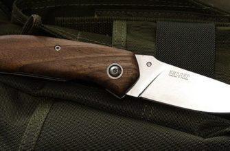 Нож складной Ирбис Кизляр с деревянными накладками