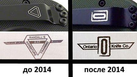 Изменение логотипа компании Ontario Knife