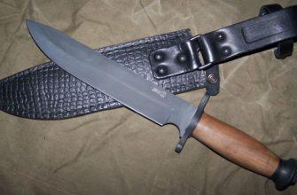 Нож охотничий ДВ 2 с кожаными ножнами