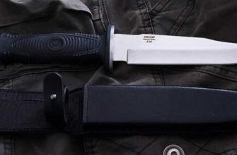 Нож Z90
