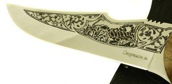 Клинок ножа Скорпион Кизляр фото