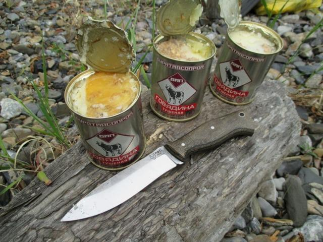 как правильно использовать нож.