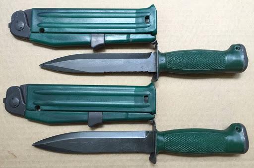 нож нр 2.