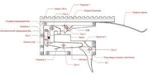 Спусковой механизм: чертеж.