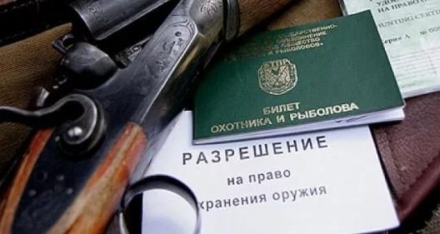 Разрешение на лук и арбалет в России.